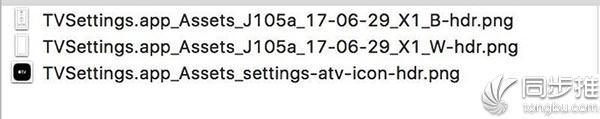 tvOS 11 Beta爆料发现4K Apple TV代号