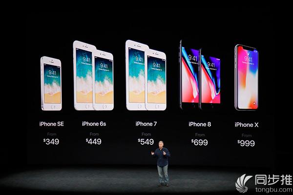 黄牛:iPhone X订金6000元总价炒至2万元