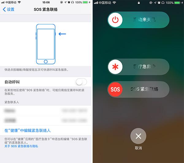 ① iOS 11正式版亮点汇总:设置、控制中心、相册、备忘录的新变化