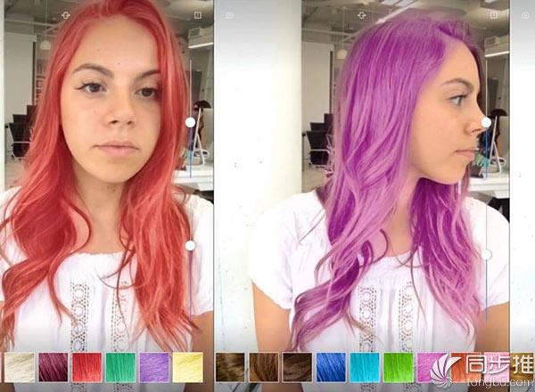 最新ARKit演示:染发之前先看看效果如何