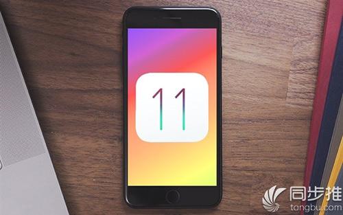 iOS11.1 beta发布 多任务3D Touch手势即将回归