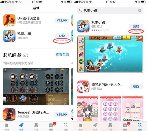iOS11正式版亮点汇总:关于App Store、iPad和文件管理的新变化