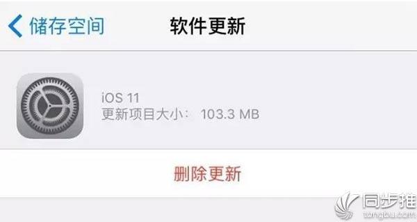 推问答|iOS11文件怎么添加百度网盘?iTunes下载的固件在哪里?iOS11安装出错怎么办?