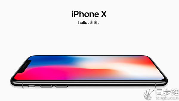 新iPhone维修价格上涨 要不要买Apple Care+?