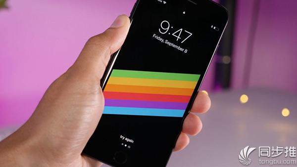 苹果将推送iOS11正式版 你的设备支持吗?