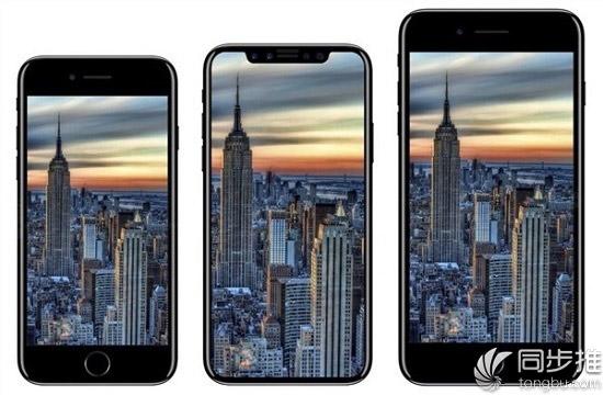 传苹果和LG将在2019年达成OLED屏幕供应协议