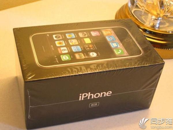 一代iPhone价格被炒疯 能买15部iPhone X