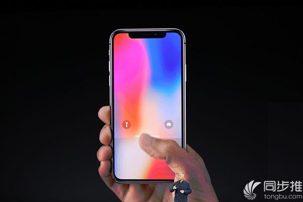 十周年特别版iPhone X发布:国行顶配9688元