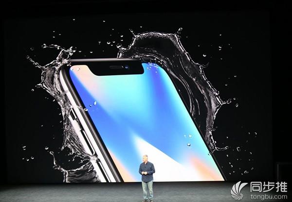 能抢到么?iPhone X首发供应量或为1200万台