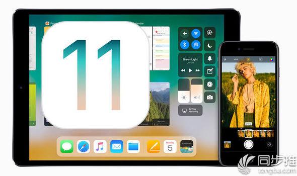 iOS11GM版和iOS11正式版有什么不同?iOS11正式版与GM版区别介绍