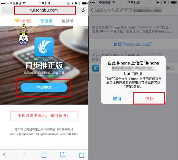 推问答|iOS11正式版什么时候发布?Apple ID已停用怎么办?苹果商店没有的软件怎么下?