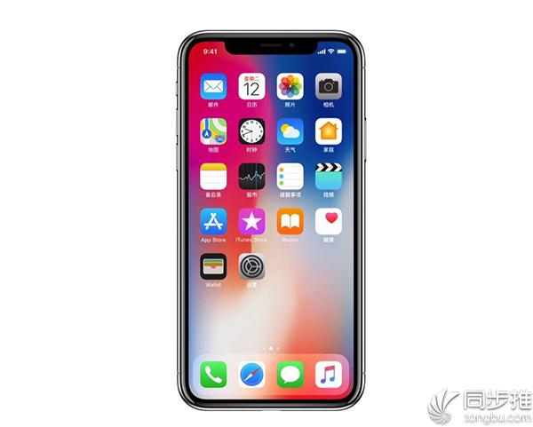 苹果新iPhone怎么样?外媒评价两极分化