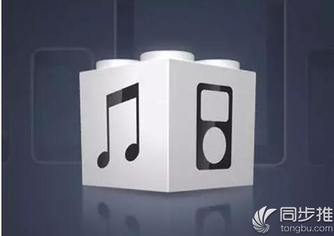 iPhone小技巧:如何查询 iOS 系统是否已经关闭验证?
