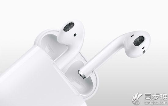 AirPods称霸无线耳机市场 供应短缺也未受影响