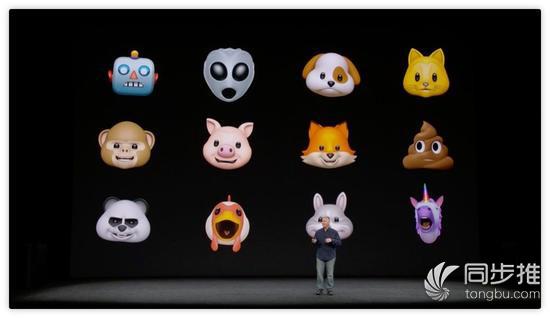 Emoji过时了!苹果推出3d动画表情Animoji