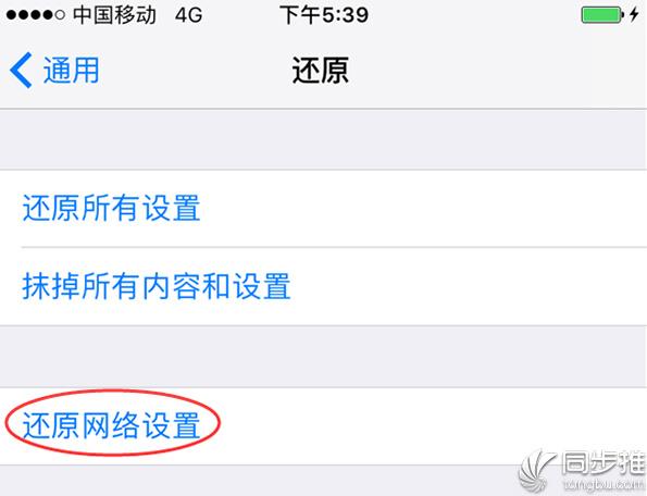 推问答|iOS11的AppStore无法更新怎么办?为何收不到iOS11.0.1正式版更新?iOS11耗电严重吗?