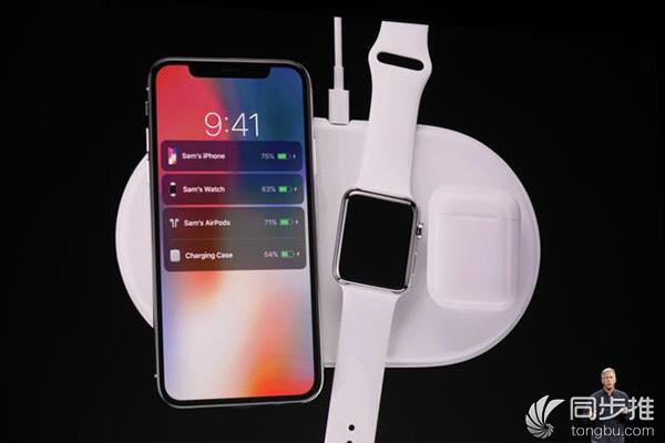 iPhone X周五开启预购 今年只能出货2000万部