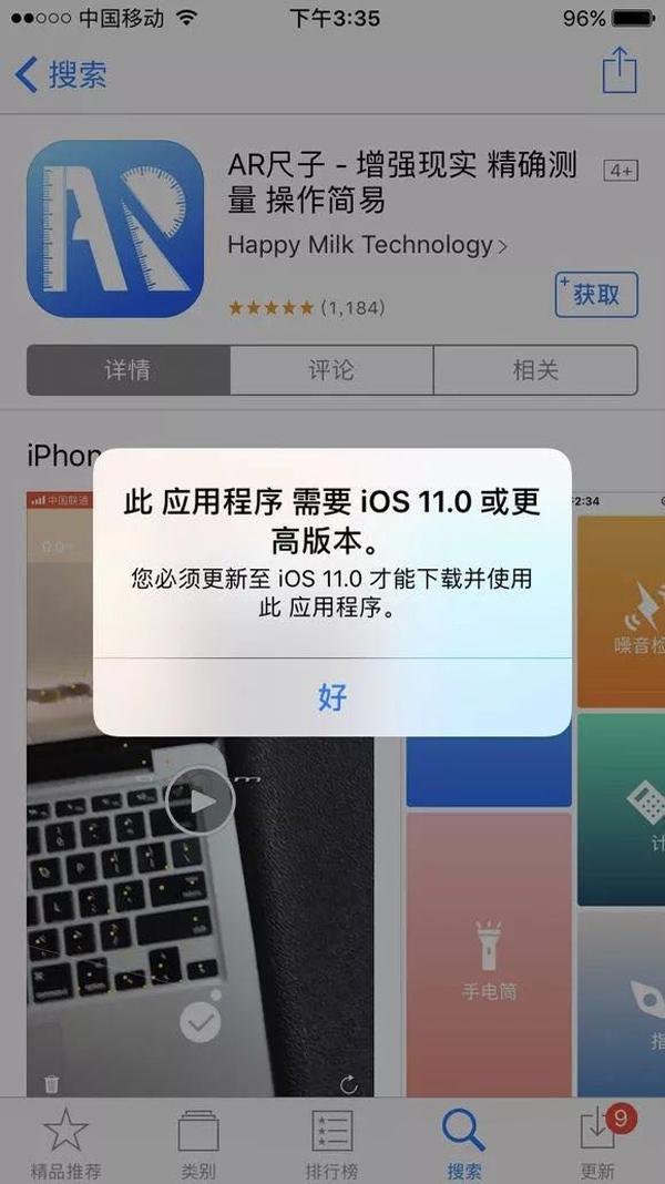 推问答:屏蔽升级后如何恢复iOS升级?iOS11.1 beta4 耗电么?