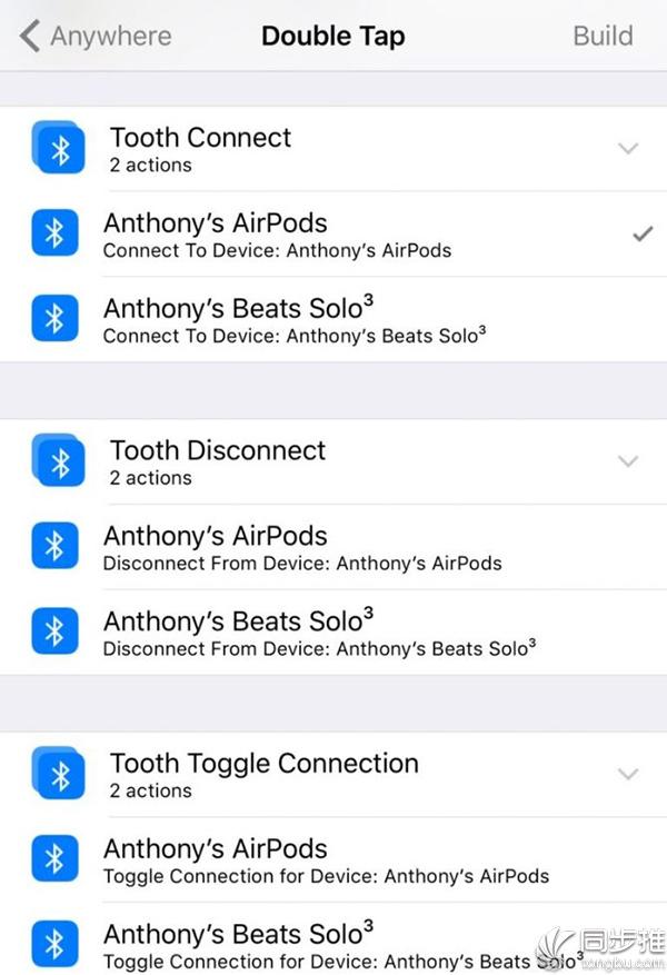iOS10插件推荐:可让用户快速连接/断开蓝牙设备