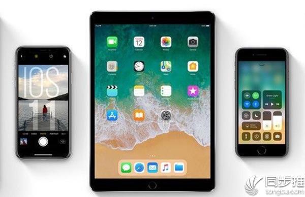 iOS11如何快速释放空间  看看这些你就知道了