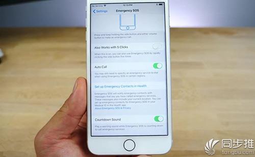 iOS11.1 beta2如期而至 3D Touch多任务手势强势回归!