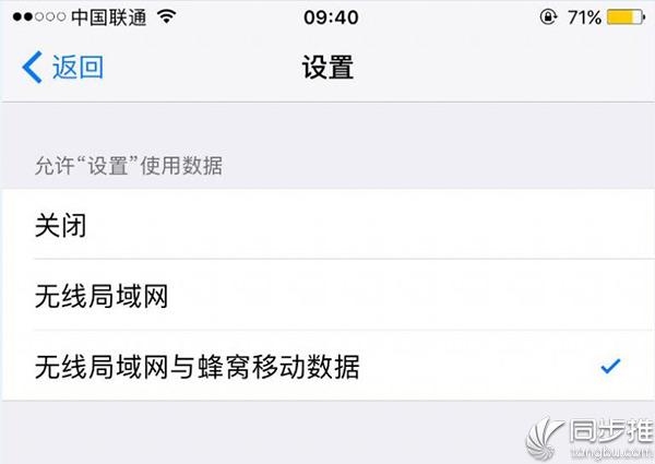 推问答|iPhone8不能关机充电?手机关机还能定位找回么?苹果音乐被清空是怎么回事?