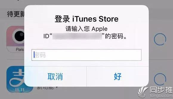 推问答|iPhone一直弹窗提示有新的iOS可用怎么办?怎么降级到iOS11.1?iOS11越狱什么时候发布?