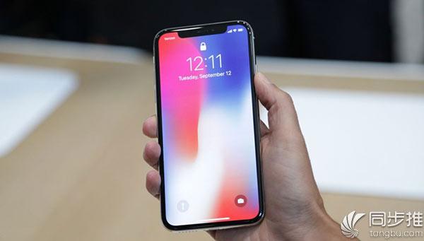 iPhone X需求火爆 苹果希望富士康提产能