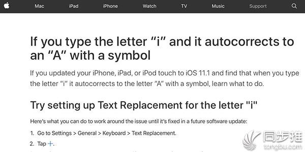 iOS11.1又有问题:输入i会被异常字符替代
