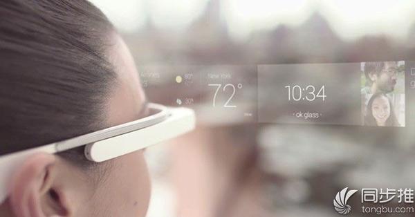 彭博社:苹果AR头戴设备最早2019年亮相