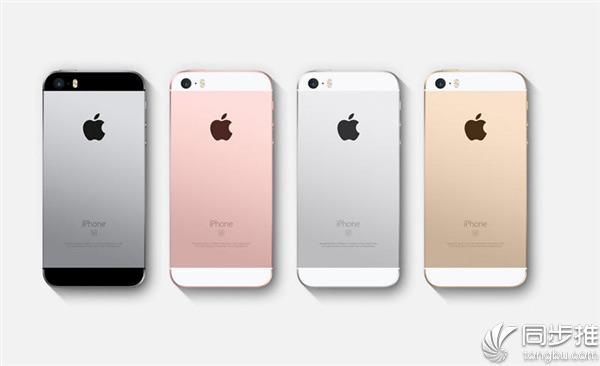 新一代iPhone SE曝光:屏幕尺寸要提升