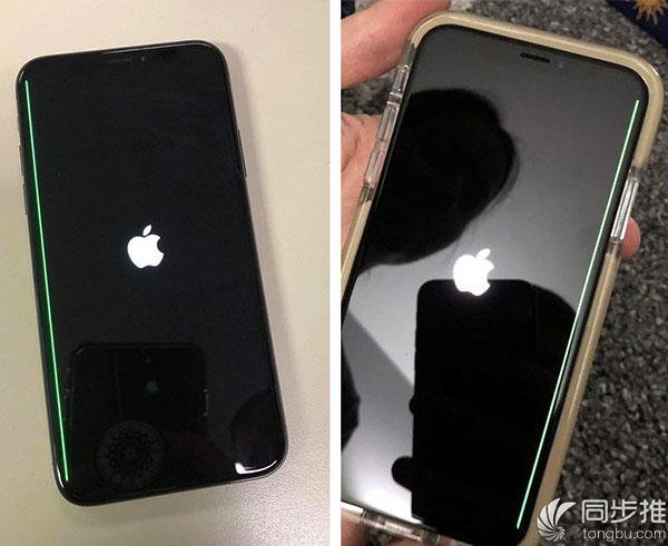 iPhoneX曝新问题:屏幕边缘出现绿色线条