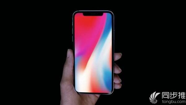 郭老师:明年的iPhone X将采用更复杂的金属边框