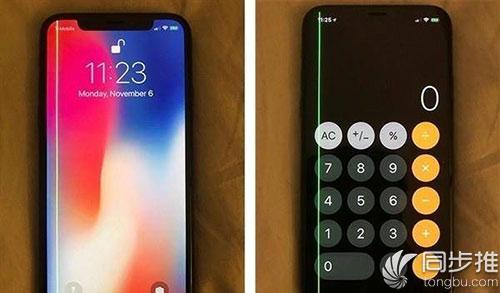 iPhone X爆出绿线门 三星表示这锅我不背