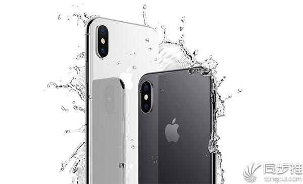 iPhone X耐用性如何?来看看外媒的测试