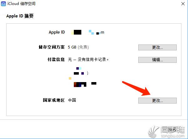 推问答|旧手机的数据如何迁移到新iPhone X?iOS11.2一直弹窗提示怎么解决?