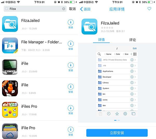 推问答|微信提示音怎么换?iOS10.3.3可以越狱吗?旧iPhone变卡耗电严重怎么办?