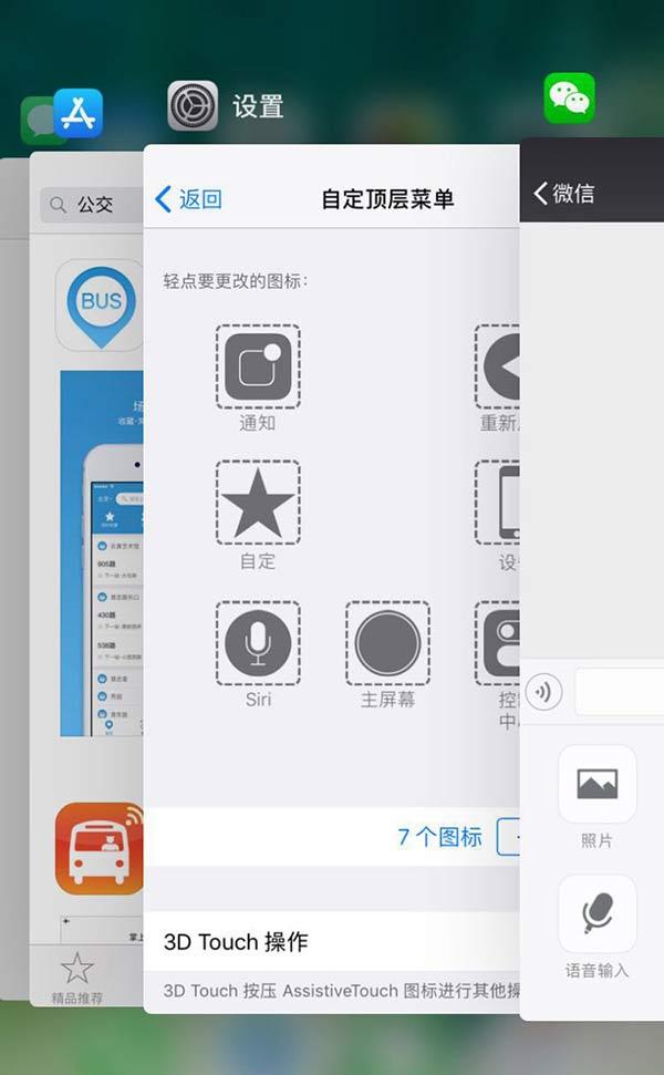 推问答|iPhone X怎么换手机铃声?iOS需要经常清除后台程序吗?如何用流量下载大于100M的软件?