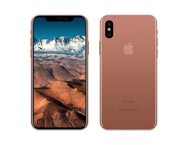 苹果或将推出腮红金版iPhone X 你怎么看?