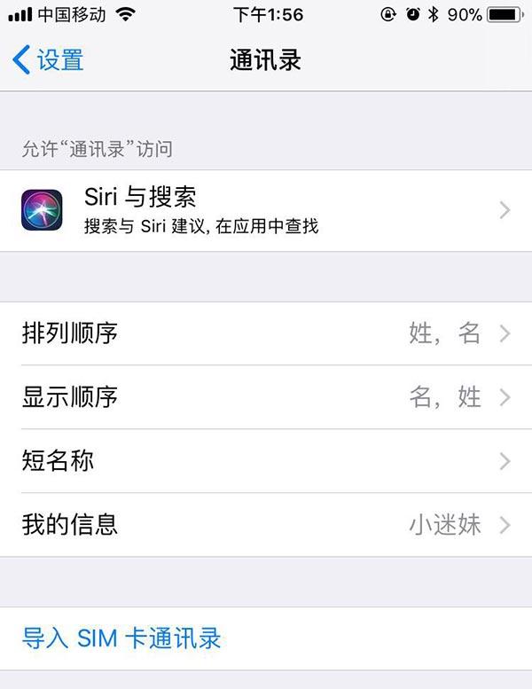 推问答|iPhone突然卡死怎么办?不用iTunes如何更换短信铃声?iOS11越狱来了么?