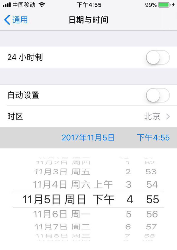 推问答|微信已删记录怎么恢复到手机?iOS11.2怎么降级?iPhone经常自动重启怎么办?