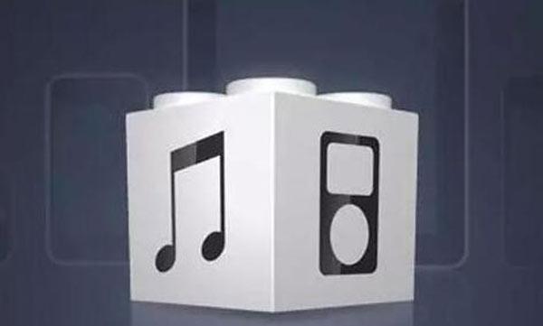 iOS11可以降级iOS10吗?如何查询iPhone固件验证是否关闭?