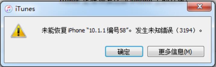 苹果意外开放iOS10降级渠道,但很快就再次关闭