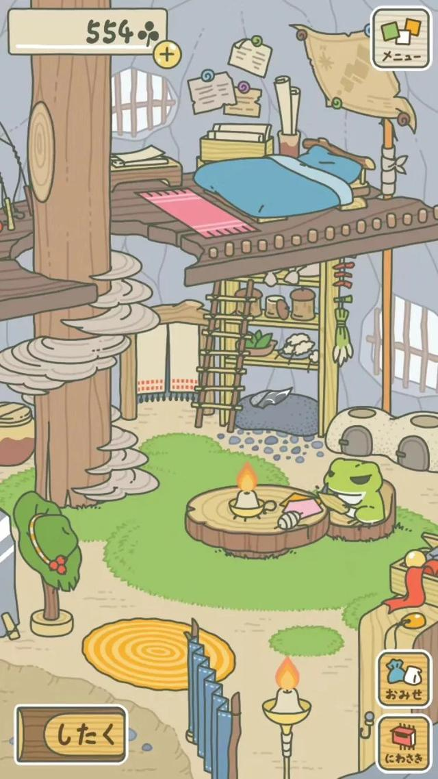 《旅行青蛙 汉化+无限三叶草》上架同步推:把全世界最好的东西都买给他