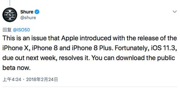 iOS11.3正式版什么时候发布?配件商透露下周