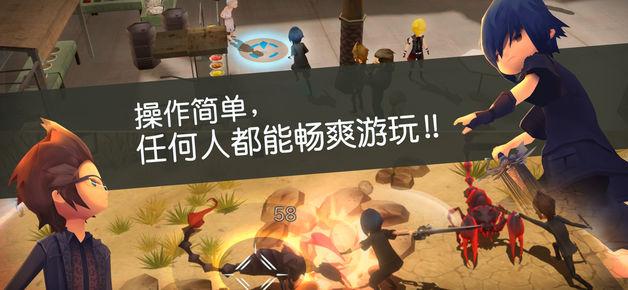 本周新游推荐:《最终幻想15:口袋版》Q萌上架!