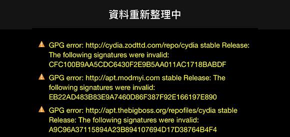 Electra越狱导致cydia出现红黄字错误,这是怎么回事?