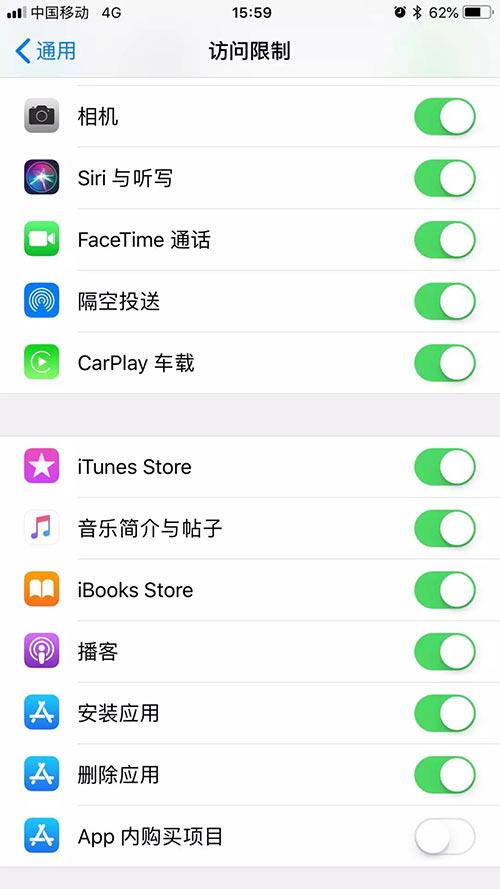 iPhone小技巧:关闭iPhone内购功能,再也不担心手滑了