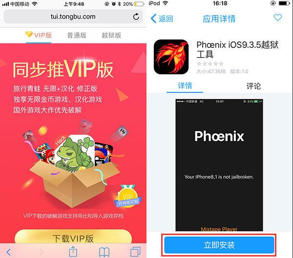 推问答|iPhone应用为何无法删除无法下载?国行双网通和三网通iPhone7有何区别?iOS11 beta5怎么降级?