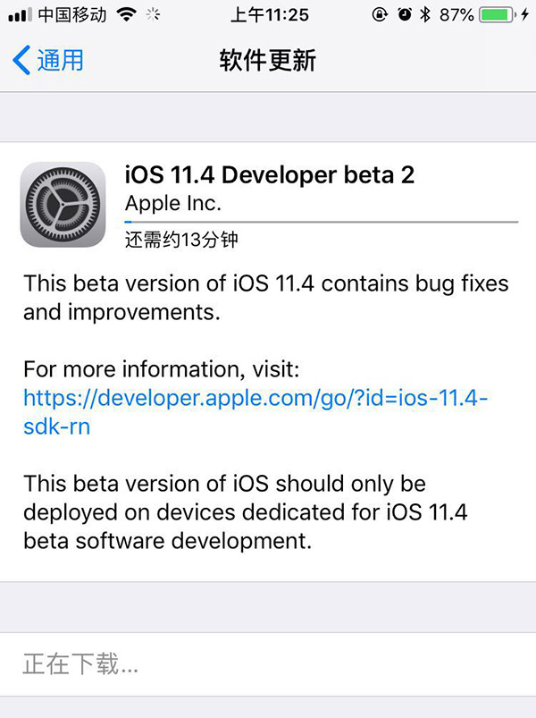 苹果发布iOS11.4 beta2 新增红色特别版独有壁纸